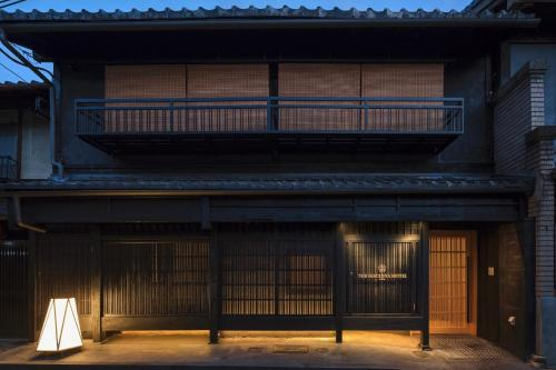 The Machiya Hotel Kyoto