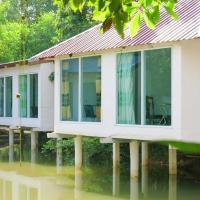 Ban Suan Keaw Resort