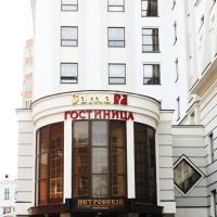 Hotel SamaRA