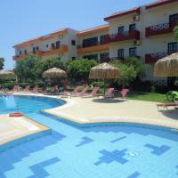 Portokali Apartments (12+)