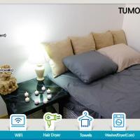 Tumon House