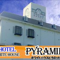 Hotel Pyramid (Adult Only)