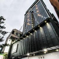 Le Idea Hotel