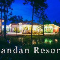 Ban Dan resort (บ้านด่านรีสอร์ท)