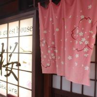 Osaka Guesthouse Sakura