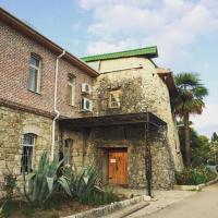 Mini-Hotel Abkhazia
