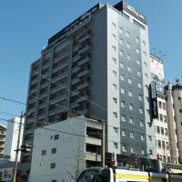 Dormy Inn Kagoshima