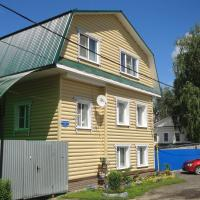 Гостевой дом на Красноармейском 2