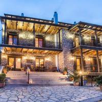 Asimina Guesthouse