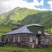 Guest House Qaldea
