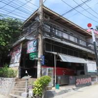 Same Same Guesthouse, Bar & Restaurant
