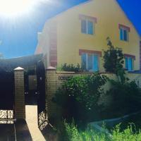 Guest House on Zhukova, отель рядом с аэропортом Аэропорт Витязево - AAQ в Витязеве