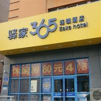 Eaka Hotel(Shijiazhuang West Street)