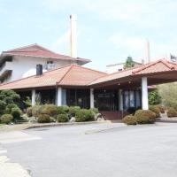 Unzen Yumei Hotel