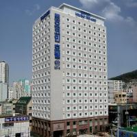 Toyoko Inn Busan Seomyeon