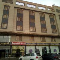 قصر سعد السكني 1