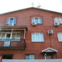 Guest house on Telmana 39