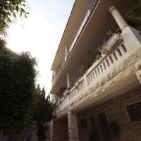 和平之家酒店