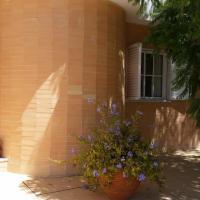 Casa das Buganvílias - Manta Rota