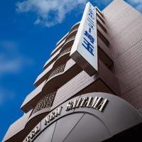 埼玉新酒店