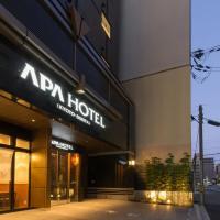 APA Hotel Kyoto Ekikita Non-smoking