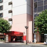 펄시티 모리오카 호텔