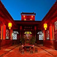 Pingyao Xiangshengyuan Guest House