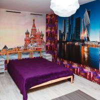 Apartamenty Kalina na Isaychenko, 13