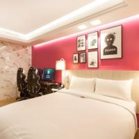 i hotel - Zhongli Flagship