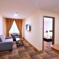 Al Afiah Hotel