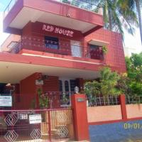 Red House Yoga Center