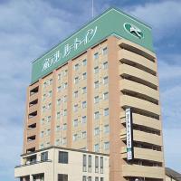 Hotel Route-Inn Fujieda-Eki Kita, hotel near Shizuoka Airport - FSZ, Fujieda