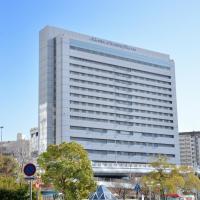 Hotel Crown Palais Kobe, hotel near Kobe Airport - UKB, Kobe