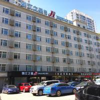 Jinjiang Inn - Beijing Olympic Village Datun Road