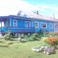 Гостевой дом У Ладоги
