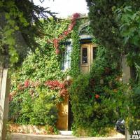 El Achkar Guesthouse