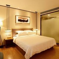 Starway Hotel Zhaoqin Qixingyan