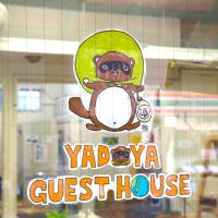 Yadoya Guest House Green
