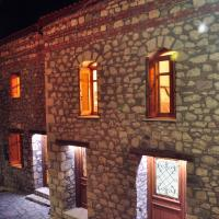 Limni Stone Apartments