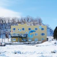Iruka Hotel