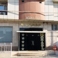Madinat Al Noor Hotel
