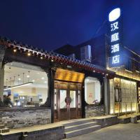 Hanting Hotel Beijing Tian'anmen Square
