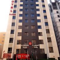Al Muhanna Plaza Luxury Apartments