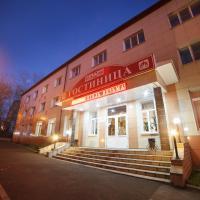 Отель Вязьма