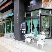 Bridal Tea House Hotel Hung Hom - Gillies Avenue South
