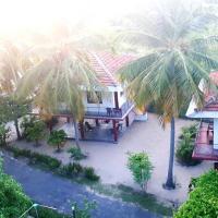 AHSRAM Accommodations
