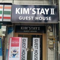 Kim Stay 2