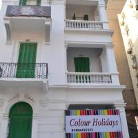 colour holidays