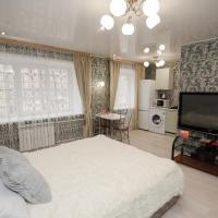 Nine Nights Apartments on Lezhnevskaya 122