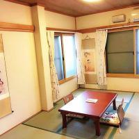 Tokyo Maple 4 Room Apartment